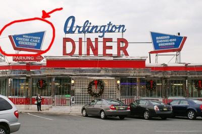 Arlington_diner